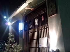 kiyokawa2011.jpg